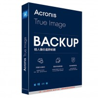 Acronis True Image 2018 for PC & Mac 備份軟件 繁體/英文