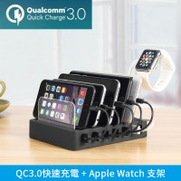 QC3.0快速充電 6 Port USB Charger Station