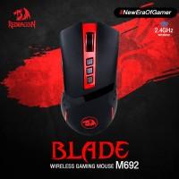 Redragon Blade M692 無線遊戲滑鼠