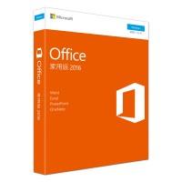 Microsoft Office 2016 家用版 for PC